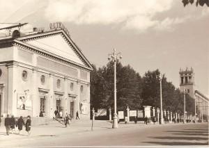 perm-1960-3