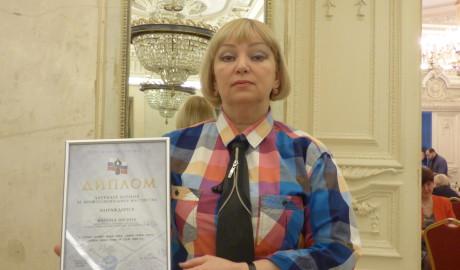 Марина Вагина