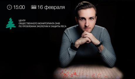 Mironov_web