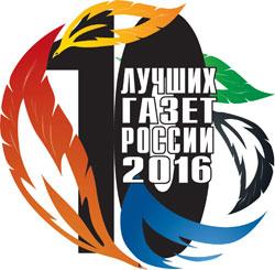 konkurs2016