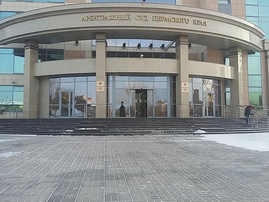 В Пермском крае объявлен конкурс для СМИ, посвящённый 95-летию Арбитражной системы России