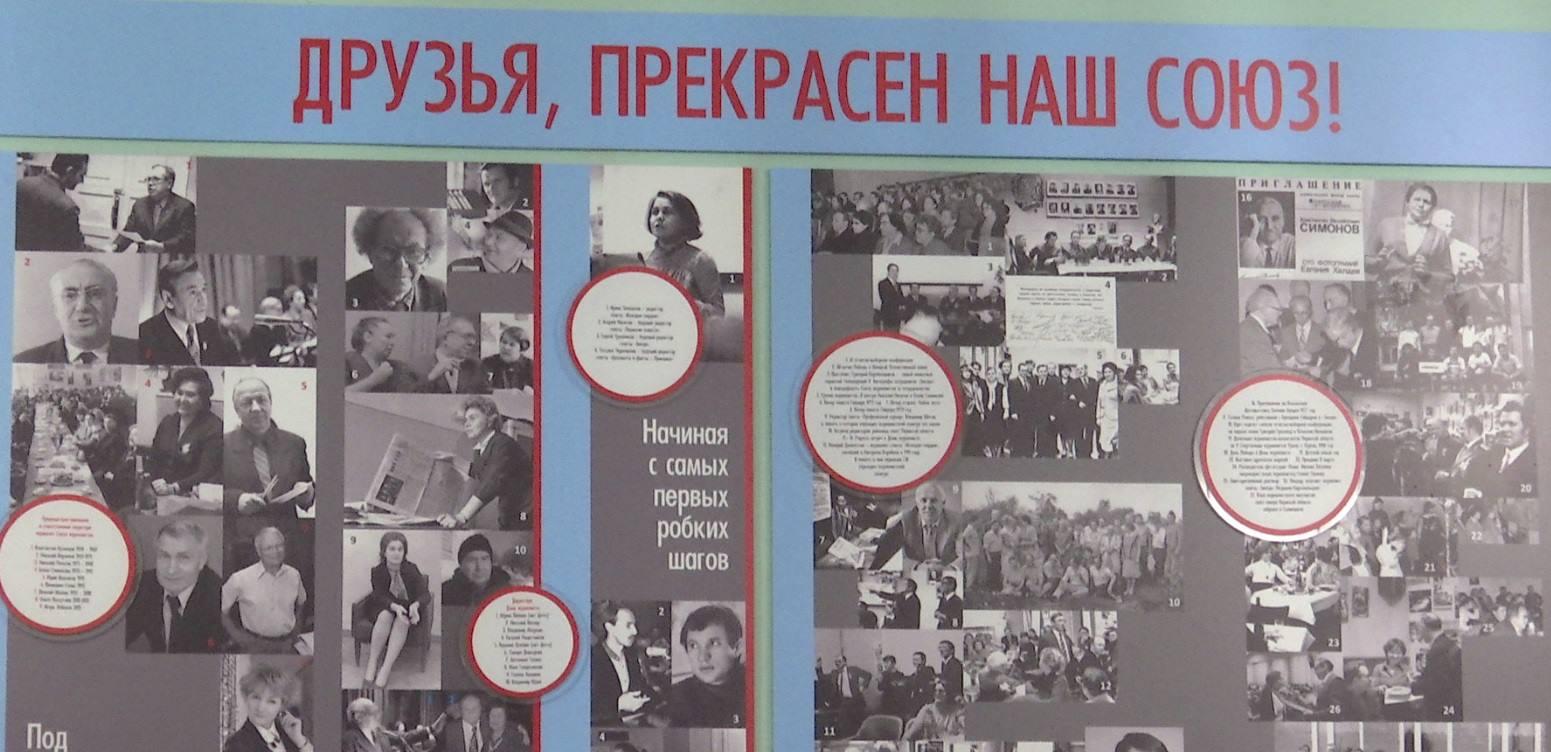 История пермской журналистики обрела наглядность