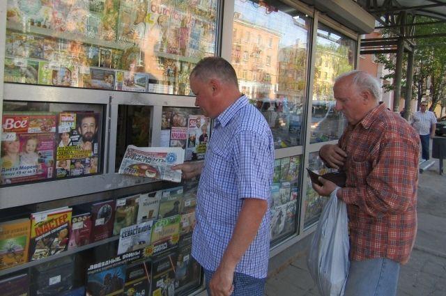 Пермяки смогут по-прежнему покупать газеты и журналы на Комсомольском проспекте