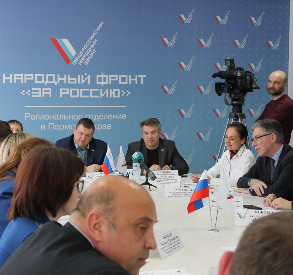 В региональном штабе ОНФ состоялось обсуждение первых итогов реализации мусорной реформы в Пермском крае