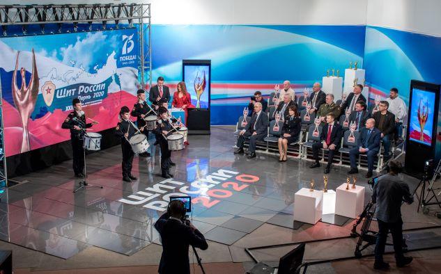 В Перми названы победители фестиваля «Щит России»
